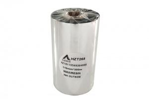 HZT268型混合基碳带