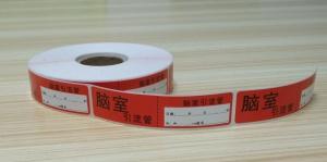 医用引流管标签