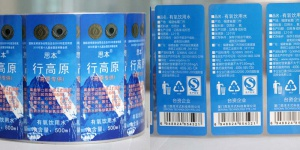 桶装水标签 瓶装水标