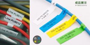 家电能效等级标签