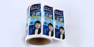洗发水yabo29标签