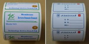 PVC印刷标签