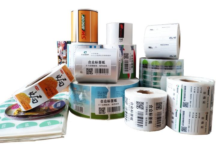 yabo29印刷标签