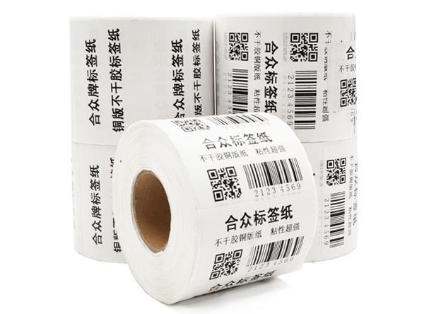 铜版纸条码打印标签